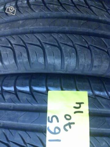 pneus occasions 165 70r14 t mont limar pneus discount. Black Bedroom Furniture Sets. Home Design Ideas